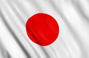 Японский язык в школе иностранных языков