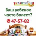5b99784c-4ecf-400a-bcf3-498ad2a02932